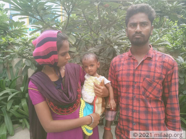 1-Year-Old Baby With A Hole In Her Heart Needs Urgent Surgery