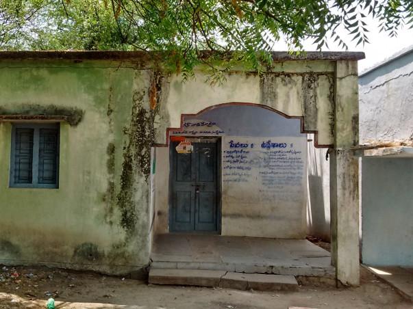 I am fundraising to make this Village Organic - Tirumalagiri, Mdl.Atmakur,Dist. Warangal,Telangana, India