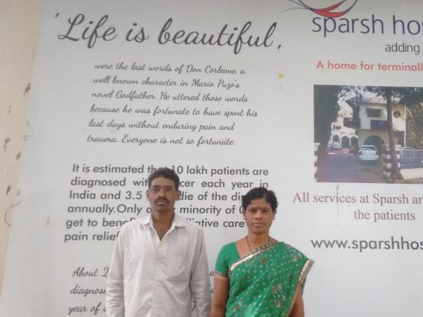 I am Fundraising to help Sankarayya's family recover their loss