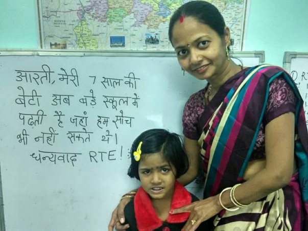 Help us transform 10,000 lives through RTE, like we did for Aarti.
