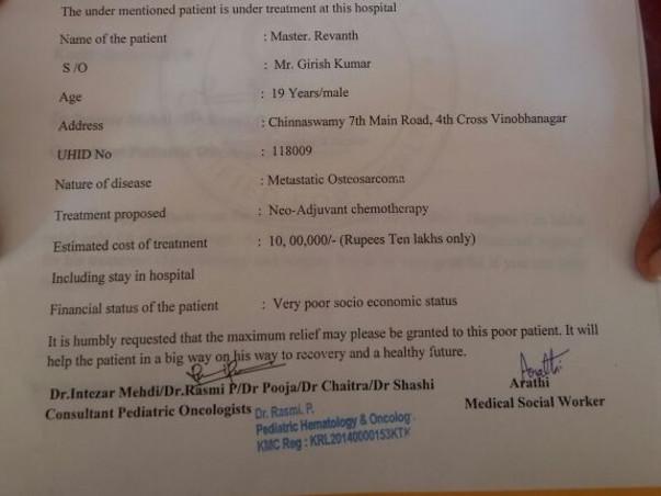 Fund raising bone cancer patient Revanth G S Karnataka
