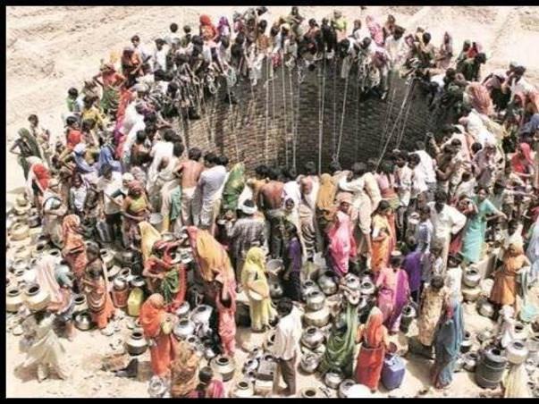 Marathwada Drought Relief Fund