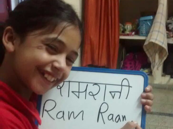 Support Maya, a Deaf girl, from Kumaon who loves going to school.