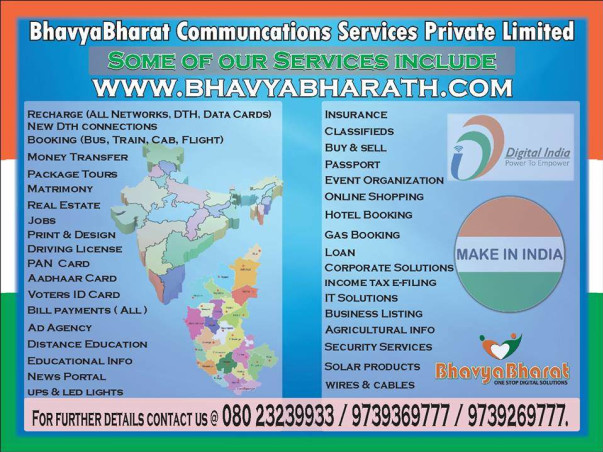 BhavyaBharat