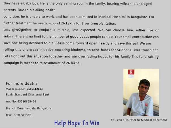 Help Sridhar's  liver transplantation
