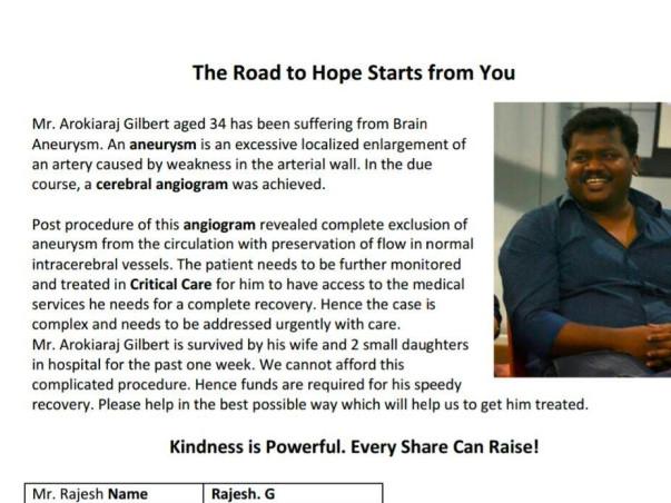 Help Arokiaradj Gilbert Suffering from Brain Aneurysm