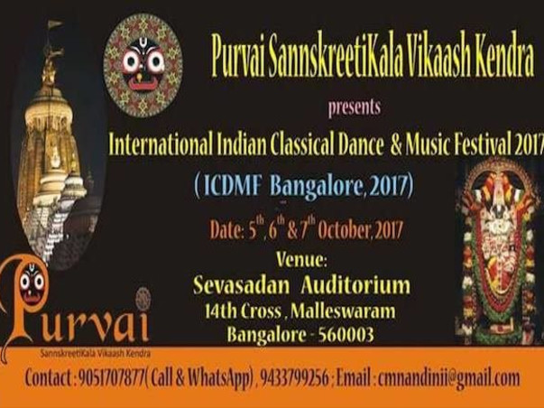 Help Us Provide Platform to Artists & New Talents in ICDMF Bangalore