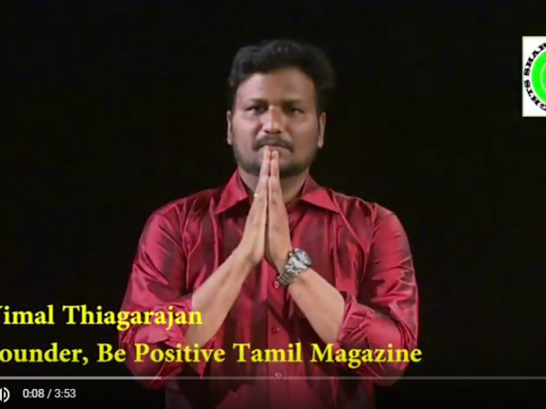 Help This Man Create Job Opportunities for 100 Tamil Students