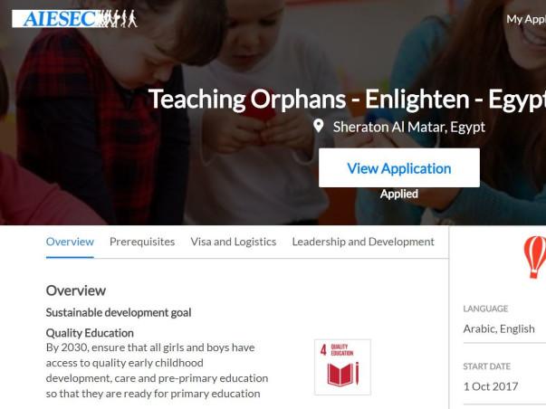 Help me teach orphans in Egypt through the AIESEC Global volunteer