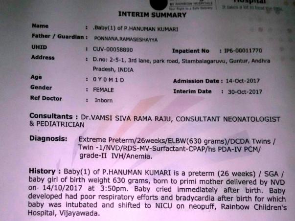Contribute To Save Hanuman Kumari Mam's Baby Girl