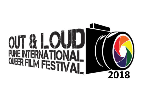 Out and loud pune international Queer film festival 2018