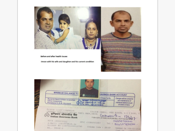 Save Imran for Renal Surgery 2 Inj Simulect Cost 1.5 Lakhs  in 48hrs