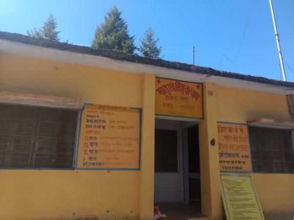 Help Provide better Healthcare In Chitai Village