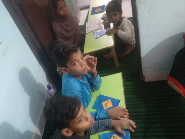 Street school aid