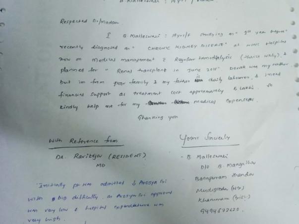 Help Malleswari Fight Hemodialysis and for Renal Transplantation