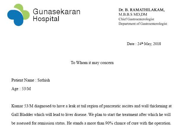 Save My Friend's Father Sathish For A Liver Operation