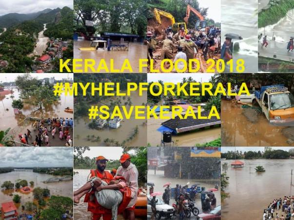 KERALA FLOOD RELIEF 2018 #MYHELPFORKERALA #SAVEKERALA
