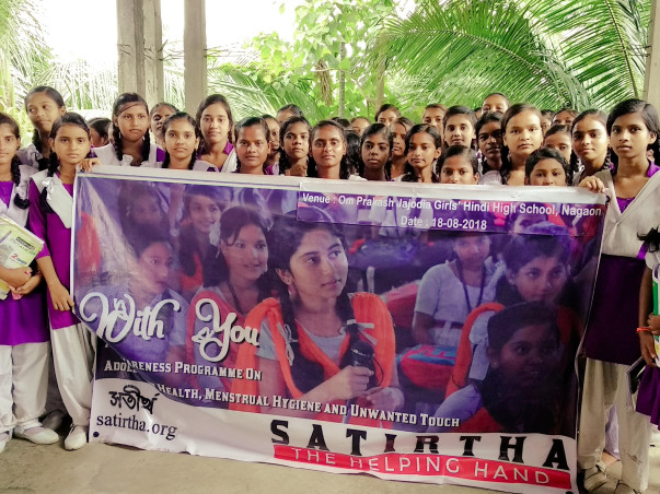 Support Menstrual Hygiene Of Adolescent Girls Of 100 Schools In Assam