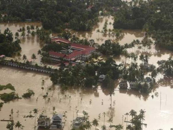 Help people in Kerala