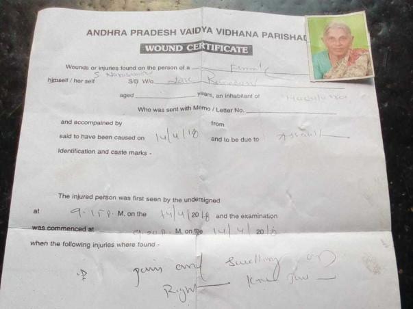 Help Narasamma Undergo Leg Operation