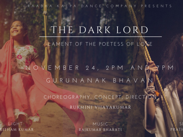 """Support the restaging of  """"The Dark Lord"""""""