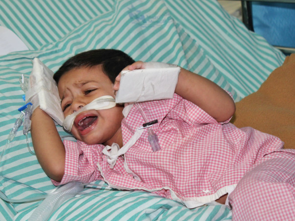 Baby Sidratul Muntaha needs your help to undergo treatment