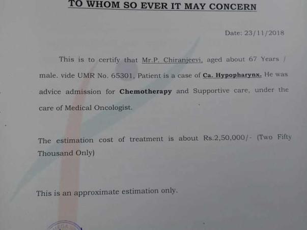 Help Chiranjeevi Pullabhotla Fight Cancer