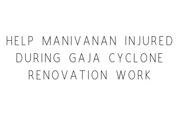 Help Manivanan Injured During Gaja Cyclone Renovation Work