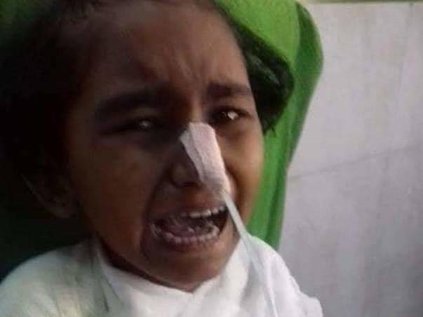 Save Rafana Aliya