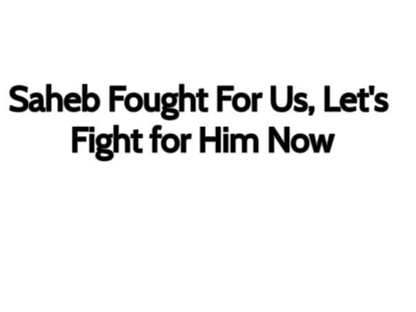 CPRF Jawan Saheb Fought For Us, Let's Fight for Him Now