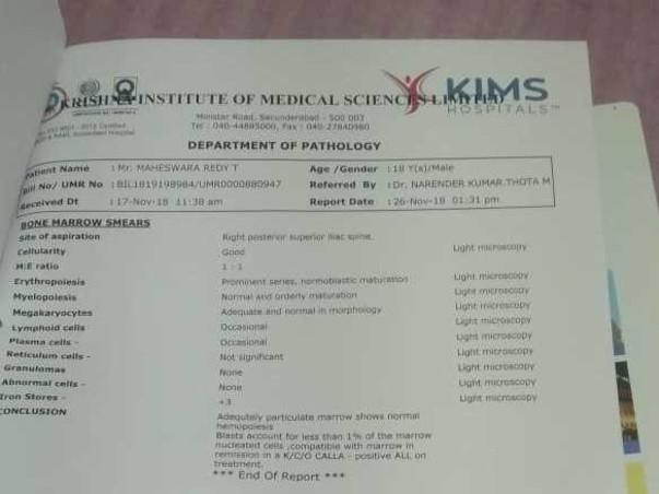 Help Mahesh Fight Cancer