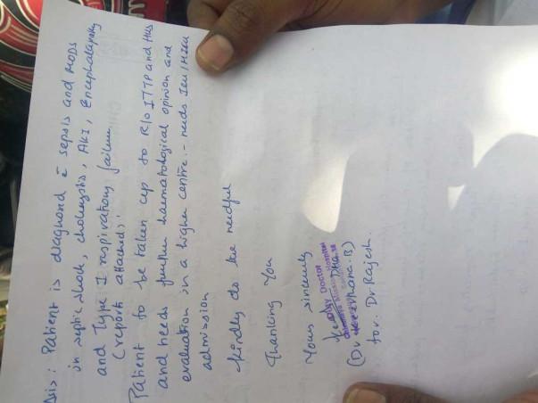 Help Manjula Meet Her Husband's Medical Expenses