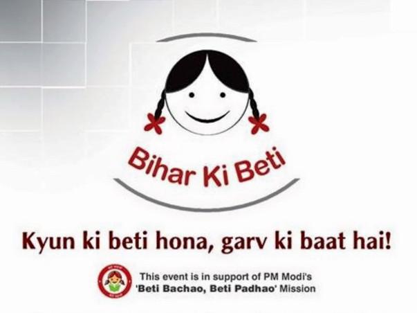 Bihar ki Beti: Help Me Raise Funds For A Victim of Human Trafficking
