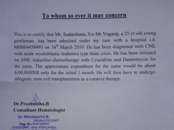 Sudarshan Y fight against cancer,plz help.