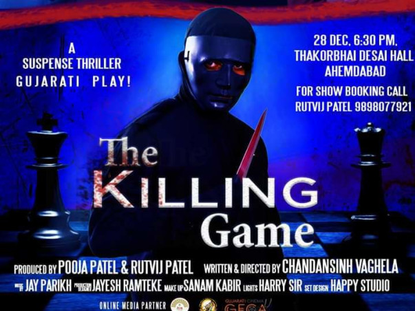 fund for artwork-The Killing Game