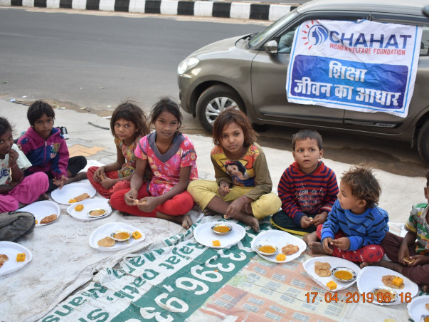 Let's all come together to help the needy ones.