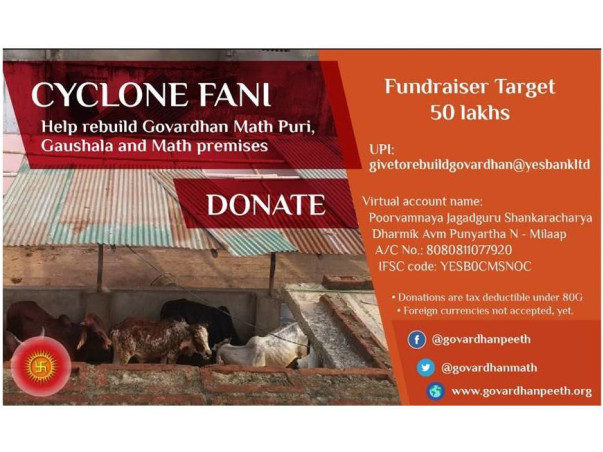 Help Rebuild Govardhan Math Puri