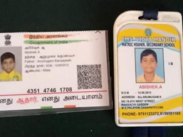 Help Abhishek's Education