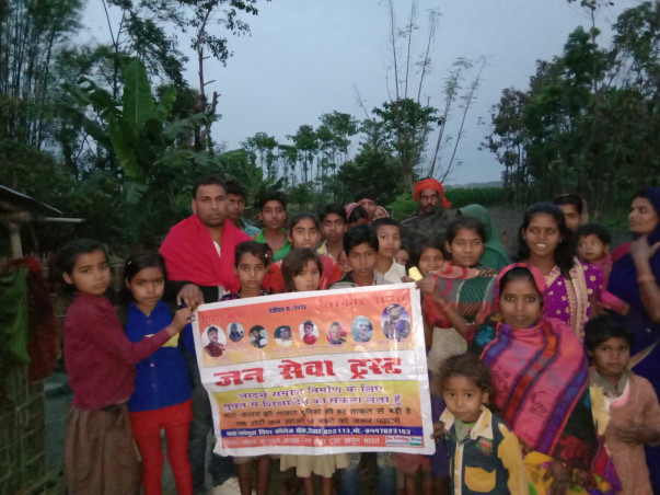 Free Education for Poor Children!
