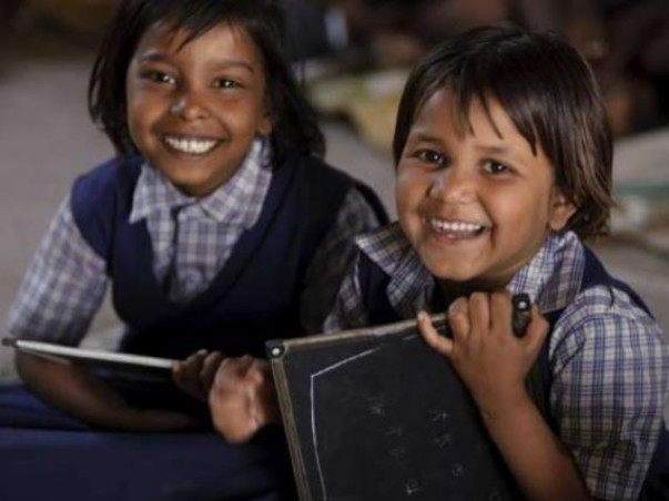 Help To Give A Few Students A Chance For Education
