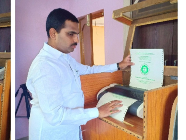 Help Purchase Braille Printer For Printing Text Books For Blind