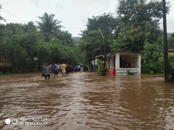 Help Uttara Kannda