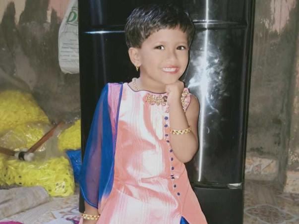 Help Aradana With Her GB Syndrome