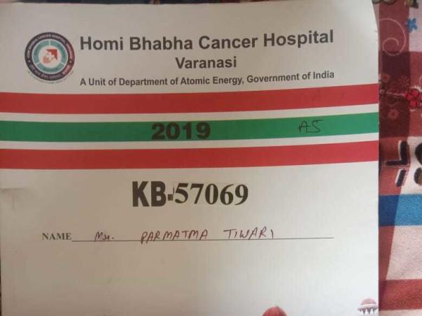 Help Parmatma Tiwari Fight Liver Cancer
