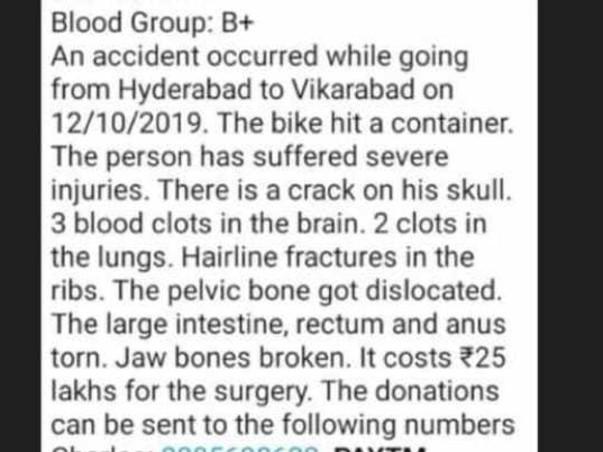 Help Srinivas Shashank Kuraganti To Recover From Accident
