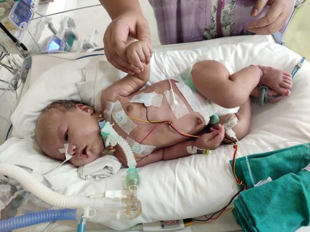 Help Save Baby Zakyui
