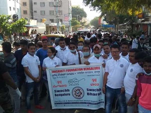 Help Janshakti Bhavan Support More People
