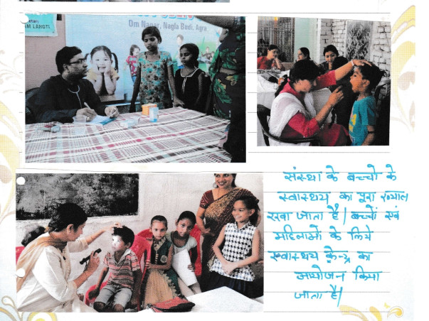 Need Support For Childcare Welfare Society