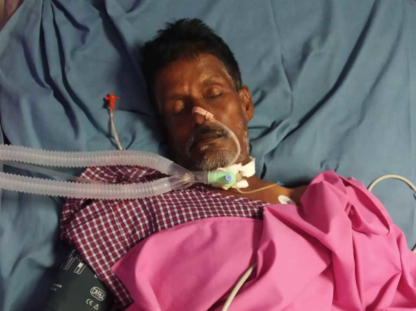 Help To Save My Father