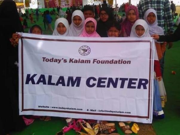 Support Unprivileged Children - Today's Kalam Foundation